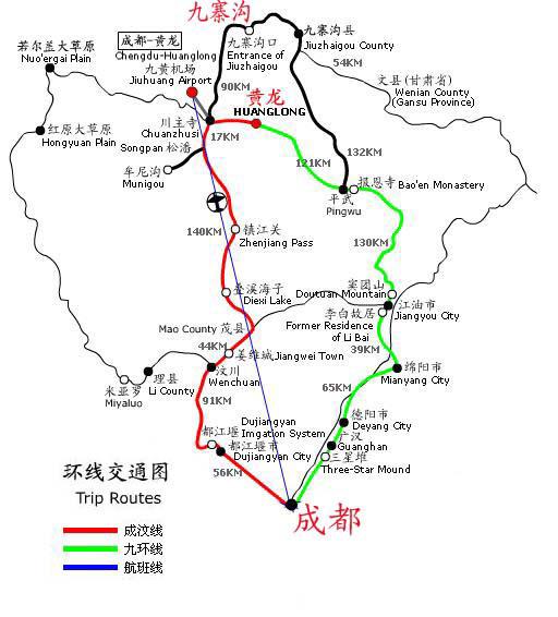 从成都到九寨沟 ,黄龙景区旅游,应选择信誉高,服务好,并有丰富高原
