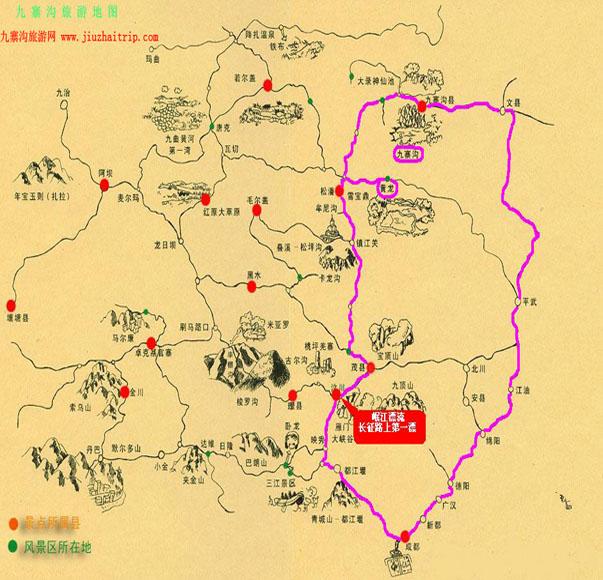 川西环线包车游,九寨风光,峨眉巍峨,乐山佛尊,秋冬季最佳旅游线路之一