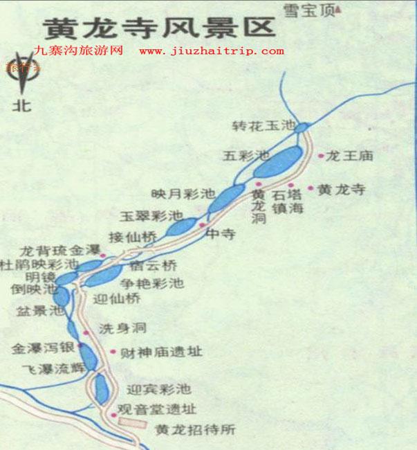 黄龙寺风景区地图-九寨沟旅游网
