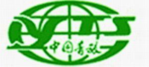 四川中国青年旅行社